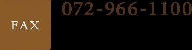 FAX 072-966-1100