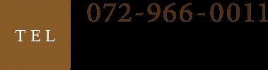 TEL 072-966-0011